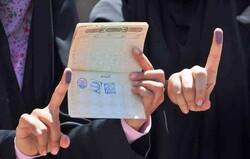 ۸۲۶ شعبه اخذ رای در استان ایلام دایر می شود
