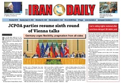 Front pages of Iran's English dailies on June 13