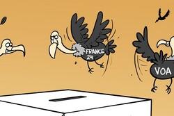 برنامه دشمن در انتخابات