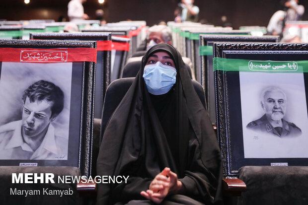 بزرگداشت دختران شاهد و ایثارگر