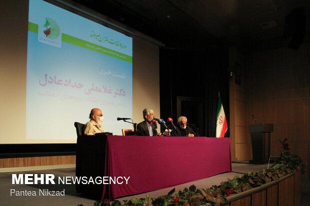 نشست خبری رئیس شورای ائتلاف انقلاب اسلامی