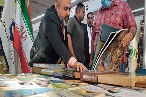 ايران تشارك في معرض بغداد الدولي للكتاب