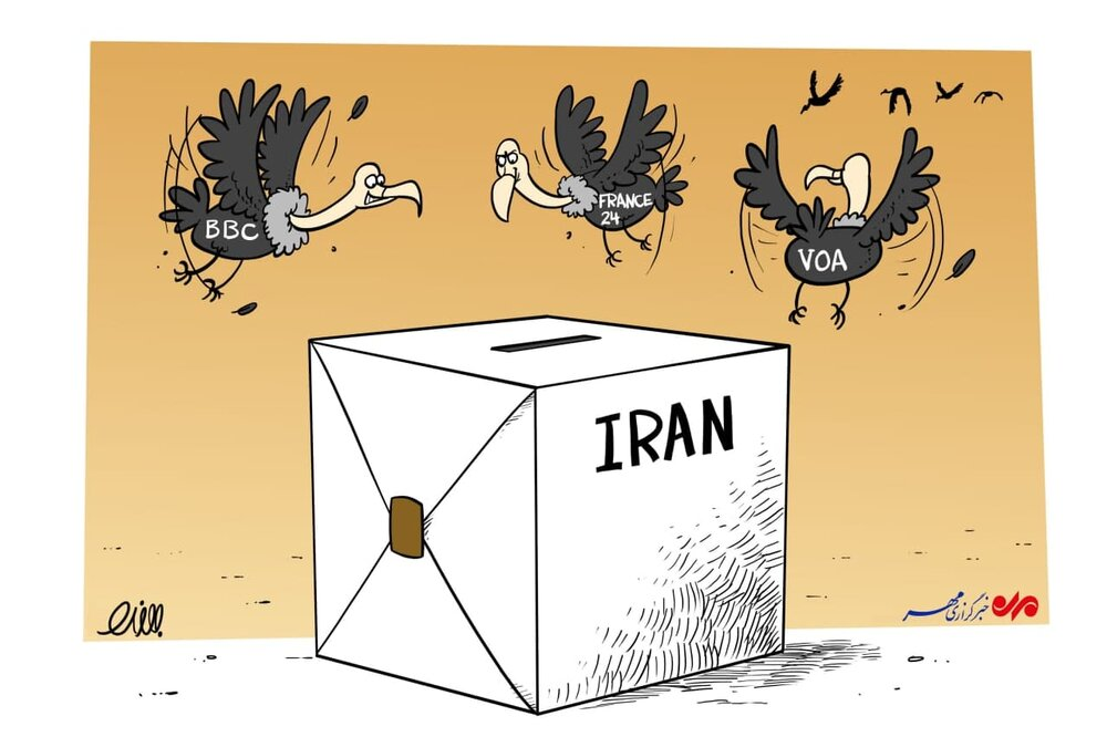 Enemies' plans for Iran Presidential Election