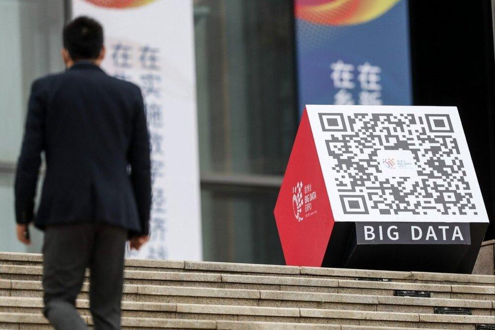 تعطیلی در انتظار شرکت هایی که اطلاعات را از چین خارج می کنند