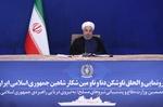 Iran not seeking war but ready to defend