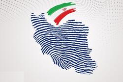دعوت جمعی از اساتید دانشگاه ها برای مشارکت در انتخابات ۲۸ خرداد