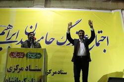 حضور سعید محمد در اجتماع حامیان رئیسی در کرمانشاه