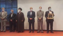 روابط عمومی ذوب آهن اصفهان نشان عالی گرفت