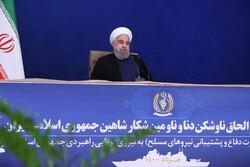 Ruhani: Gerginlik ve savaş peşinde değiliz