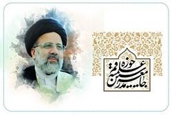 جامعه مدرسین حوزه علمیه قم از سید ابراهیم رئیسی حمایت کرد