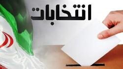 الانتخابات الايرانية قد تغيروجه الصراع في المنطقة/الشعب الايراني سيُدخل عنصر المفاجأة