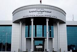 صدور حکم اعدام برای مفتی گروه تروریستی داعش