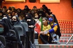 مراسم روز دختر در کرمانشاه