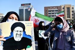 اجتماع حامیان سید ابراهیم رئیسی در هفت تیر