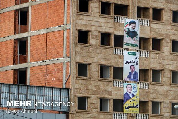 حال و هوای انتخابات در قائمشهر