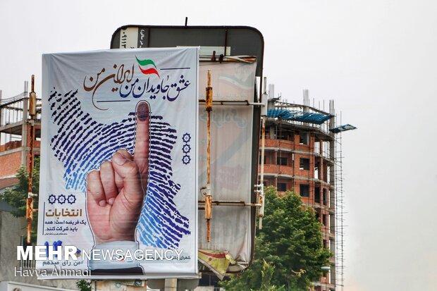 Irak'ta İran seçimleri için 14 yere sandık kurulacak