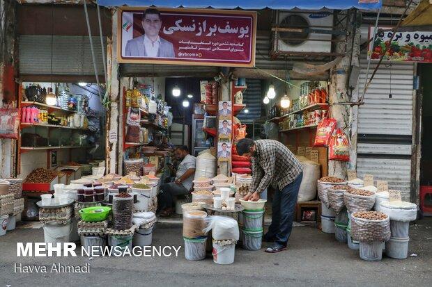 İran Cumhurbaşkanlığı seçimleri yaklaşıyor
