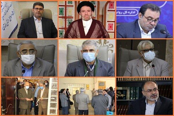 دفتر انجمن آثار و مفاخر فرهنگی لرستان افتتاح شد
