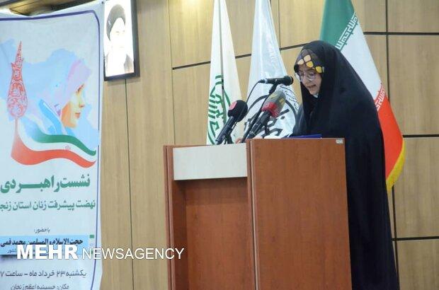 سفر حجت الاسلام قمی به استان زنجان