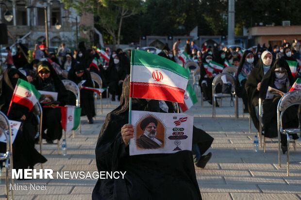 اجتماع هواداران و حامیان سید ابراهیم رئیسی