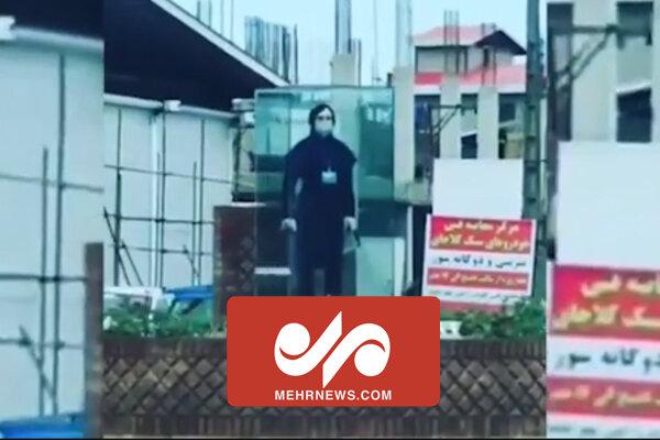 نصب تندیس شهیده سلامت در شهر کلاچای