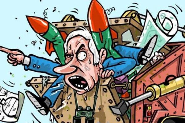 کاریکاتور پایان نتانیاهو