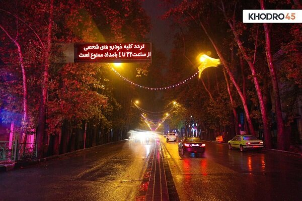 آخرین وضعیت محدودیت تردد/بررسی جریمه طرح ترافیک و سامانه تهران من