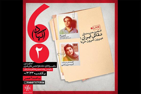 انجمن هنرمندان نقاش ایران قرار است سبب ارتقای رسانه نقاشی شود