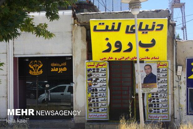 حال و هوای تبلیغات انتخابات در ایلام