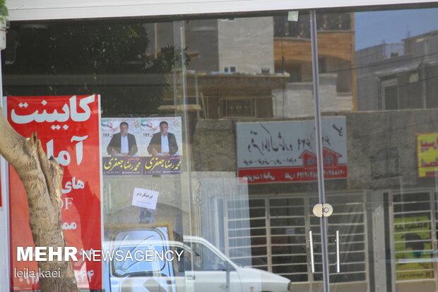 انتخابات حال و هوای تبلیغات انتخابات در ایلام