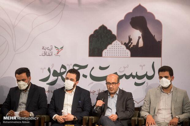 روند شورای پنجم را ادامه میدهیم/برنامهای منطقی برای تهران داریم