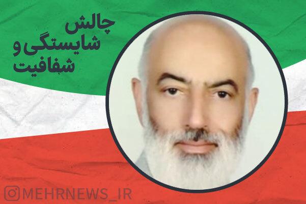 جذب نیرو در شهرداری تهران باید از طریق نرم افزار و بدون رانت باشد