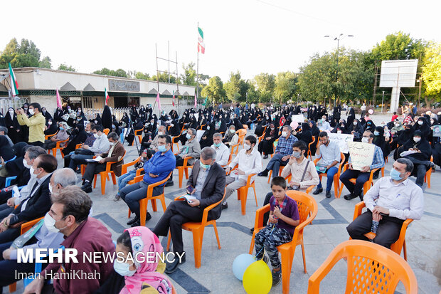 همایش هواداران سید ابراهیم رئیسی در همدان