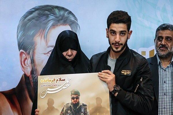 همسر سردار شهید محمد ناظری دارفانی را وداع گفت