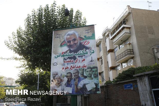 حال و هوای تبلیغات انتخابات در سطح شهر