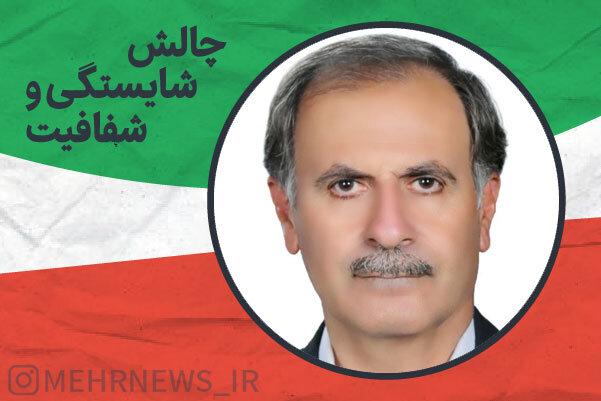شورای شهر تهران با این بدنه و ترکیب کمیسیونها کارآیی ندارد