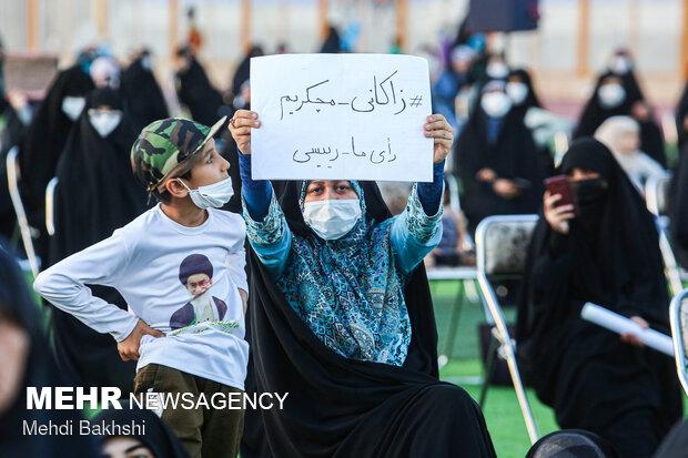 اجتماع مردم قم در حمایت از جبهه انقلاب