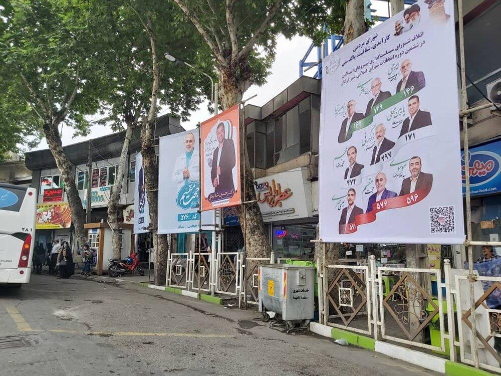 بسیج گلستانیها برای مشارکت حداکثری/ گروه ها واحزاب به خط شدند