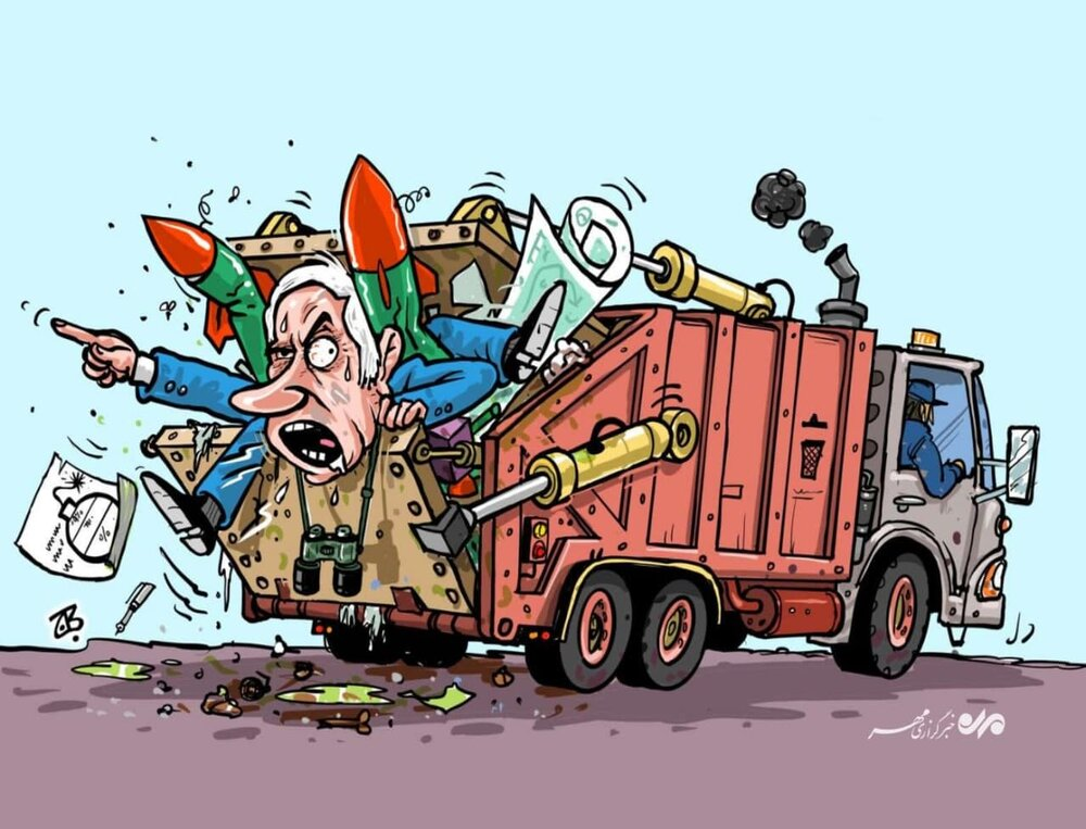 پایان نتانیاهو