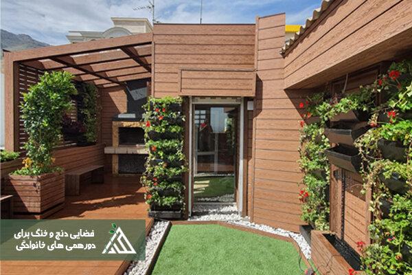 نقش بام های سبز در کاهش دمای شهری