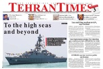 Front pages of Iran's English dailies on June 15
