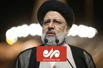 دومین مستند تبلیغاتی سید ابراهیم رئیسی