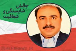 کمیته انتصاب در شهرداری تهران باید قانونمند شود