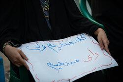 کادر درمان خراسان شمالی مردم را به حضور در انتخابات دعوت کردند