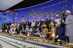 جامعه قرآنی اهل سنت، مردم را به شرکت در انتخابات دعوت کردند
