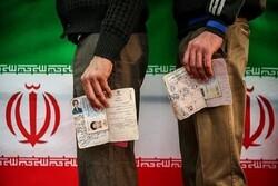 اساتید دانشگاههای خراسان شمالی آماده حضور در انتخابات