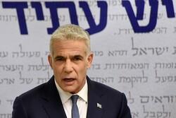 وزير خارجية الكيان الصهيوني يزور الامارات