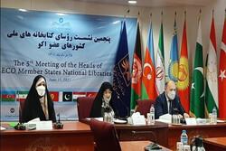 پنجمین نشست روسای کتابخانههای ملی کشورهای عضو اکو برگزار شد