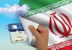 Iranian embassy in Japan ready for Presidential elections