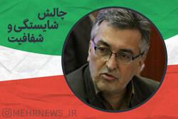 حسین مبارکی نامزد ششمین دوره شورای شهر تهران را بیشتر بشناسیم